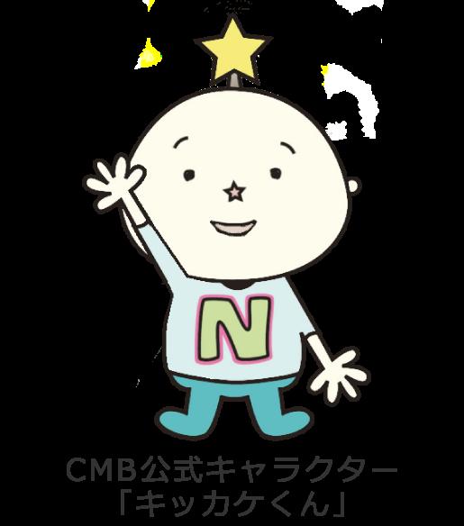 瀧澤学園公式キャラクター「きっかけくん」