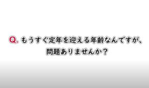 CMB日本語教師養成講座に寄せられる よくあるご質問にお答えします